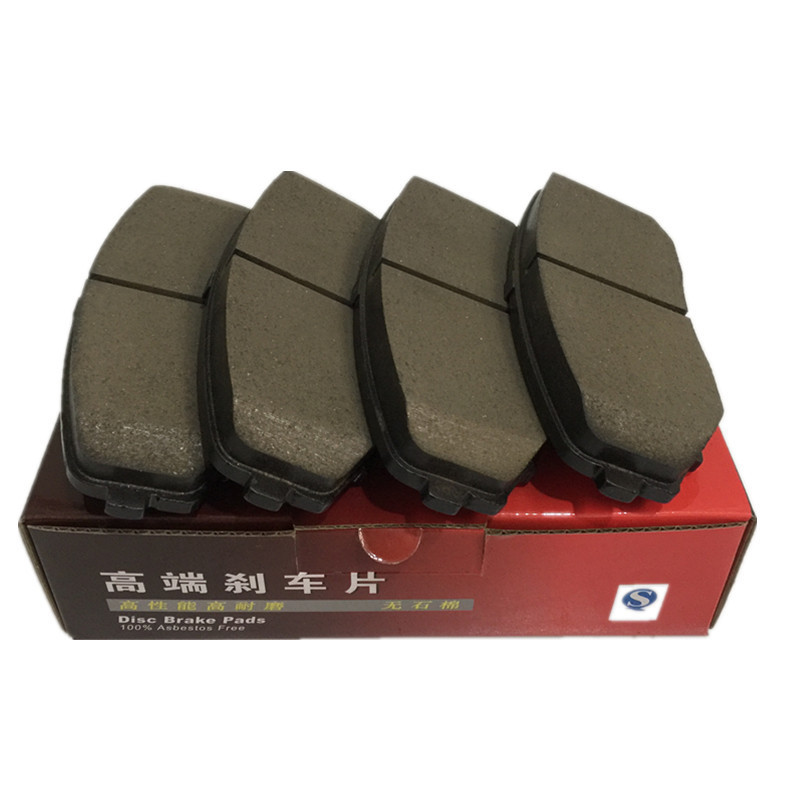Auto Replacement Parts Koko Racing New Designer Brake Pad For Volvo 740 Brake Pads For Mazda 6 Brake Pad For More Model Cars Year-End Bargain Sale Discs, Rotors & Hardware