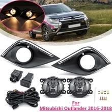 Для Mitsubishi Outlander 2016 2017 2018 1 пара Бампер Автомобиля Туман свет лампы с крышкой гриль жгут Комплект дневного света стайлинга автомобилей