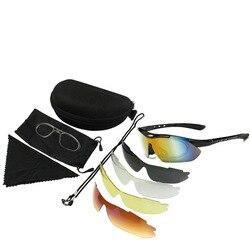 야외 스포츠 고글 자전거 안경 남성 여성 자전거 안경 하이킹 낚시 선글라스 5 렌즈