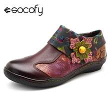 Flats-Shoes Socofy Loafers Flower-Flats Vintage Genuine-Leather Women Zipper Casual Splicing