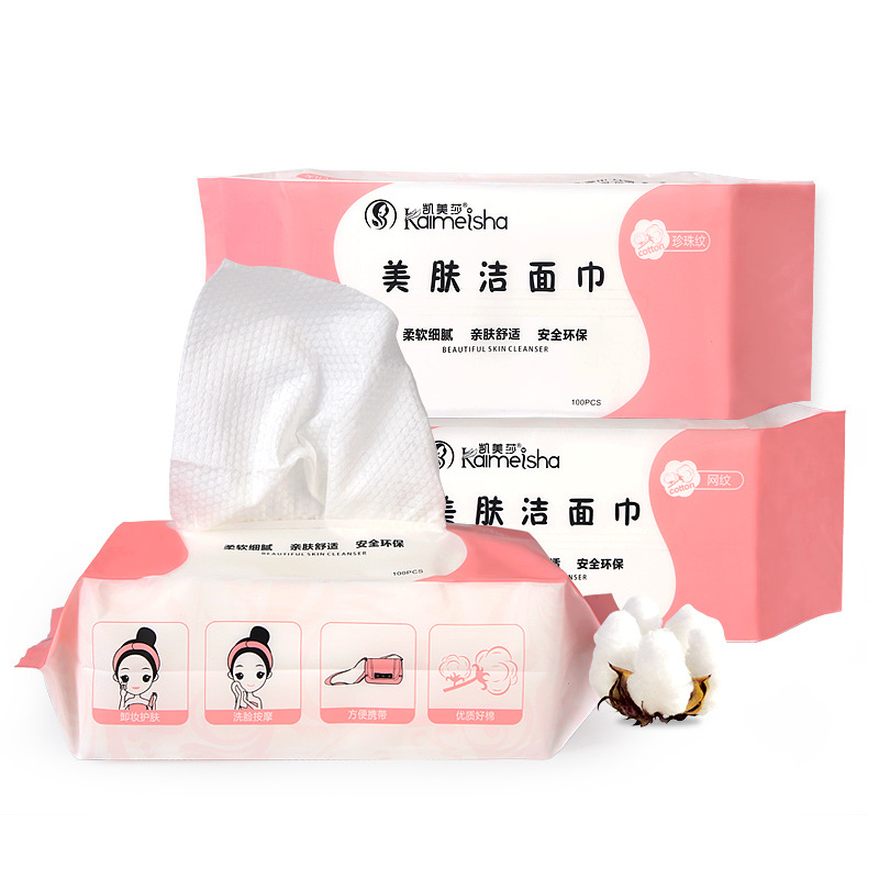 Disposable Face Towel 100 Pieces Removable Non-Woven Cleansing Wipes