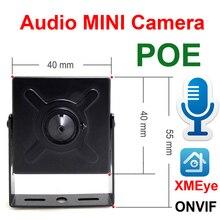 كاميرا IP صغيرة الصوت 720P 960P 1080P Hd POE Cctv الأمن المراقبة بالفيديو 2MP داخلي مراقبة المنزل Onvif شبكة Ipcam