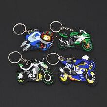 Модная модель мотоцикла резиновый брелок для ключей брелок для Yamaha Kawasaki Suzuki BMW Honda GSX-R VR 46 стиль