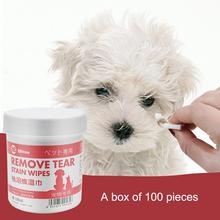 Cat Dog Tear Removal Wipe Artifact Bichon Bomei Teddy Pet Wipes Eye Cleaning Wet Tissue Supplies 2019 New