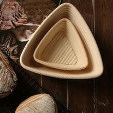Лучший banneton Европейский стиль Banneton Brotform хлеб тестостостойкая растущая корзина из ротанга с Льняной материал для подкладки