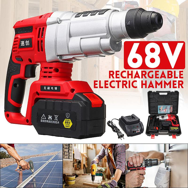 4 funciton In 1 800W Cordless Rotary Impact Hammer Multifunctional 68V Drill Screwdriver Rotary Tool with Portable Tool Kit Box4 funciton In 1 800W Cordless Rotary Impact Hammer Multifunctional 68V Drill Screwdriver Rotary Tool with Portable Tool Kit Box