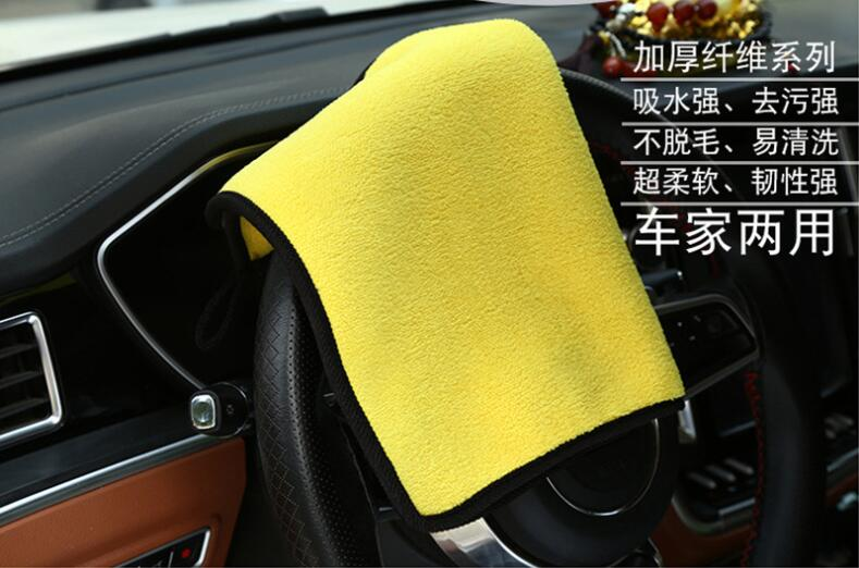 NEW Car Wash Towel Soft Cleaning Towel FOR hyundai i30 opel corsa d citroen c3 ford s max audi a4 b5 golf mk3 <font><b>suzuki</b></font> kia sorento image
