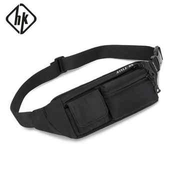 Hk Men Waist Bag Pack Teenager's Travel Phone Pouch for Men Fanny Pack Shoulder Crossbody Bag Wallet for Belt Unisex Hip bags - DISCOUNT ITEM  50% OFF All Category