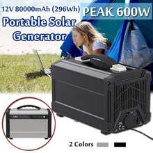 600W Max 80000mAh Inverter Portable Solar Generator UPS Pure Sine Wave Power Supply USB LCD Display Energy Storage Outdoor(China)