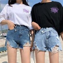 DUTERENA/ Новое поступление, повседневные летние джинсовые женские шорты с высокой талией, с меховой подкладкой, с отверстиями, большие размеры, сексуальные короткие джинсы