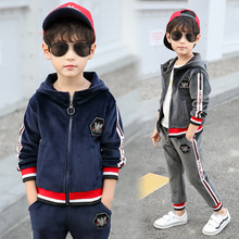 Boys suit casual autumn and winter 2019 new long-sleeved hooded double-sided cashmere children's zipper warm baby clothes children autumn and winter warm clothes boys and girls thick cashmere sweaters