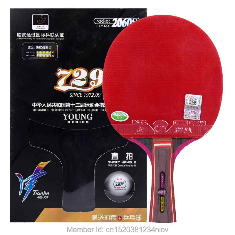 Original 729 finished racket yong 2060S table tennis racket fast attack with loop high speed new style one case one ball racquet