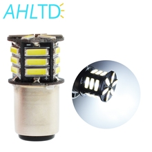 1Pcs Turn Signal Lamp Backup Lights 7020 21SMD 1156 BA12S 1157 BA15D P21/5W S25 1459 21 LED Car Styling Front White 12V