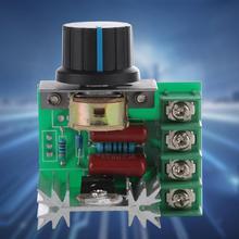 Регулятор мощности AC 220V 2000W тиристорный мотор контроль скорости регулируемый регулятор мощности для температуры