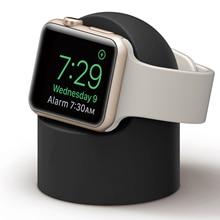 Probefit силиконовая подставка для apple watch Series 4 3 2 1 38 мм 42 мм 40 мм 44 мм держатель для управления кабелем для Iwatch 4 3 2 1
