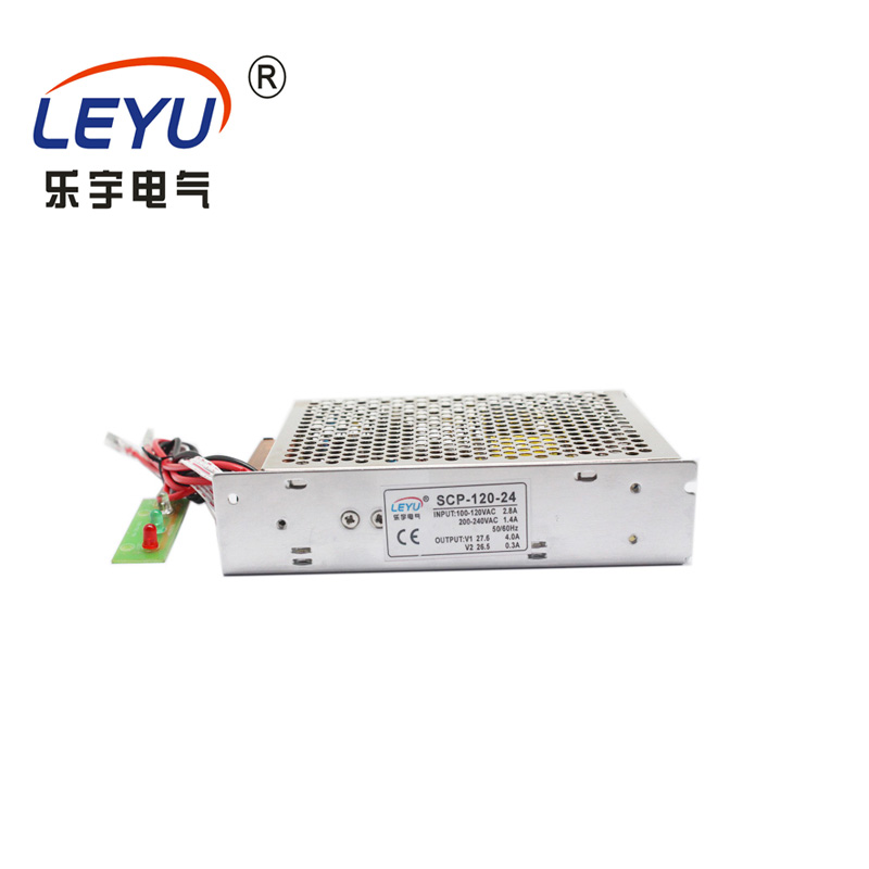hot selling SCP-120-24 CE 120w 24v UPS function battery backup charger power supply with ups functionhot selling SCP-120-24 CE 120w 24v UPS function battery backup charger power supply with ups function