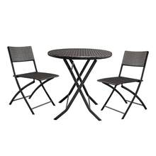 3Pcs/set Foldable Gradient Garden Rattan Coffee Table+2pcs Chairs Househoud Furniture Home Garden Table Set(China)