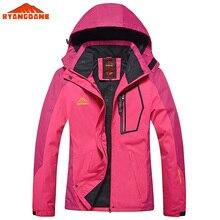 Ryangdane Fabric Windproof Cycling Jacket Outdoor Women Jacket Windbreaker Waterproof Sport Coat Camping Climbing Outerwear