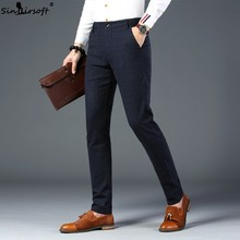 Mens Suit Pants Summer Men Leisure Dress Trousers Straight Business Office Formal Big Size Classic Male