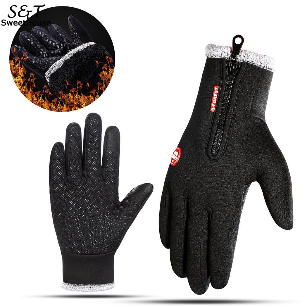 Apparel Accessories Ambitious Fanala Gloves Touch Screen Windproof Outdoor Sport Gloves For Men Cashmere Winter Warm Handschoen Breathable Leather Gloves 2018 Crease-Resistance