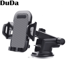 Car Mobile Phone Holder For xiaomi iphone x Samsung S9 S8 S7 S6 A8 A7 A5 J7 J5 J3 2017 2016 Stand Support