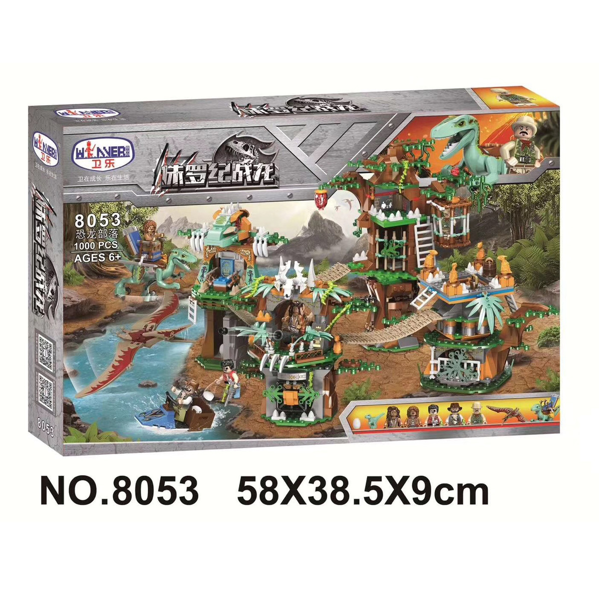 WM 8053 1000pcs Capture The Dinosaurs Of Jurassic World Building Blocks Educational Toys Kids Compatible With