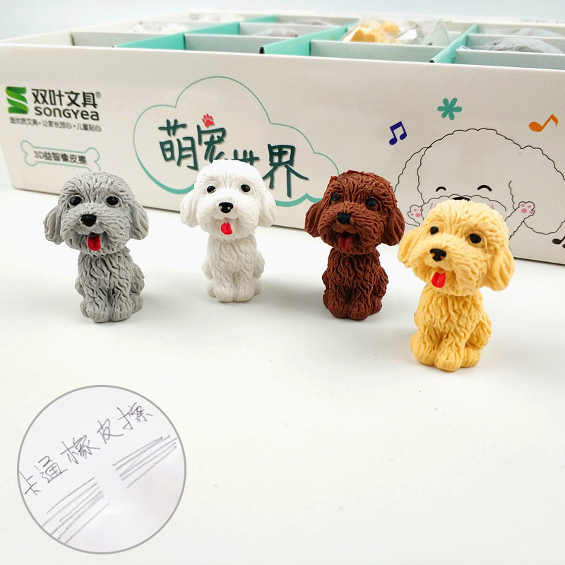 4Pcs/set Cute Teddy Eraser Kawaii Erasers Dog Rubber Erasers For Girls Gifts School Supplies Correction Tools Office Stationery
