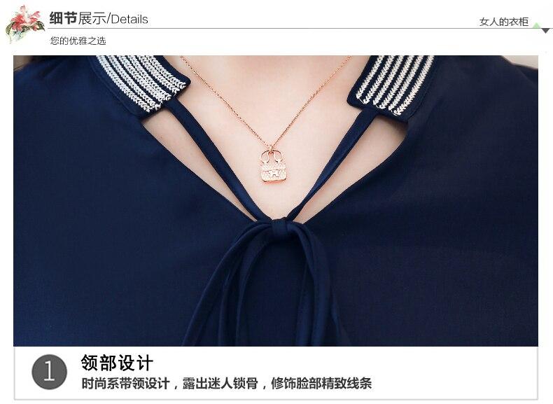 2018 autumn long sleeve striped v neck ruffles chiffon shirts women casual slim ruffles blouses women bow tie chiffon top 183B5X