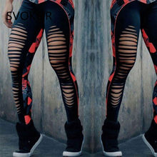 Svokor Vrouwen Leggings Hoge Taille Patchwork Sexy Hollow Out Gedrukt Zomer Ademend Droge Quick Sporting Fitness Leggings