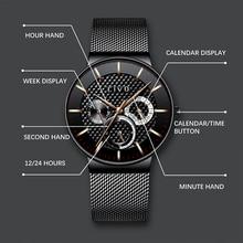 CIVO Mens Fashion Luxury Top Brand Sports Watch Slim Mesh Date Waterproof Quartz For Men Blue Clock Relogio Masculino