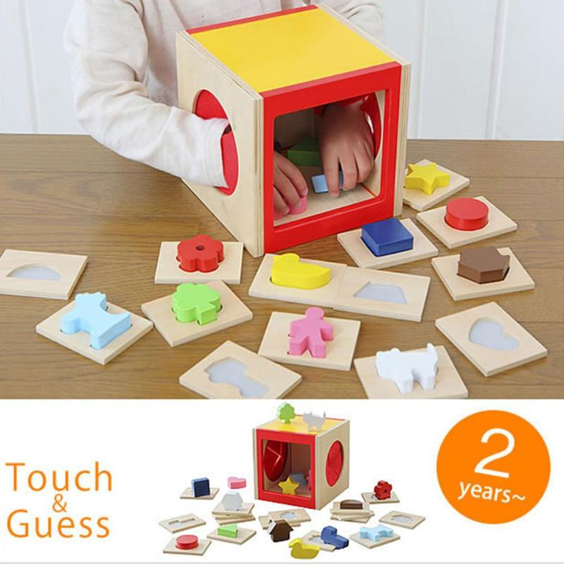 1pc Wooden Toys For Children Wod Puzzle Touch & Guess Square Box Montessori Touch Guess Geometric Shape Kids Sensory Practice