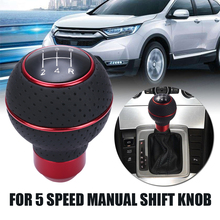 Treyues 1 pc Universal Replacement Parts 5 Speed Aluminum Leather Manual Car Gear Stick Shift Knob Shifter Lever