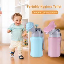 Детский портативный туалет для путешествий, Детский горшок для путешествий с защитой от протечек, милый детский портативный гигиенический Туалет, писсуар для мальчиков и девочек