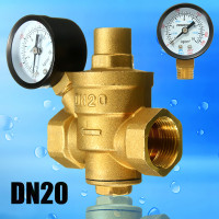 New DN20 3/4inch Brass Water Pressure Reducing Valve With Gauge Flow Adjustable 72x93mm