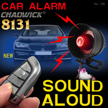 Non-destructive installation car alarm system DIY connect battery easy universal 12v vehicle sound alund siren CHADWICK 8131 NEW