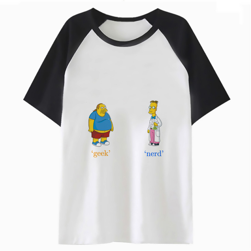 nerd do geek t shirt tshirt male clothing hip for harajuku men top hop t-shirt tee funny streetwear C2720