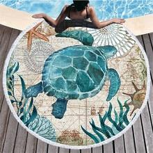 منشفة حمام مستديرة بشرابة على شكل سلحفاة المحيط ، مناشف شاطئ مجهرية للسفر ، مناشف استحمام مضغوطة ، مناشف حمام للبالغين
