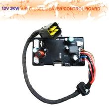 2KW 12V Air Diesel Parking Heater Control Board