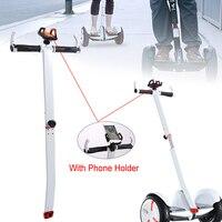 Spor ve Eğlence'ten Scooter Parçaları ve Aksesuarları'de Elektrikli öz denge Scooter ayarlanabilir gidon telefon tutucu braketi dağı t şekil kolu gidon Ninebot MINI PRO