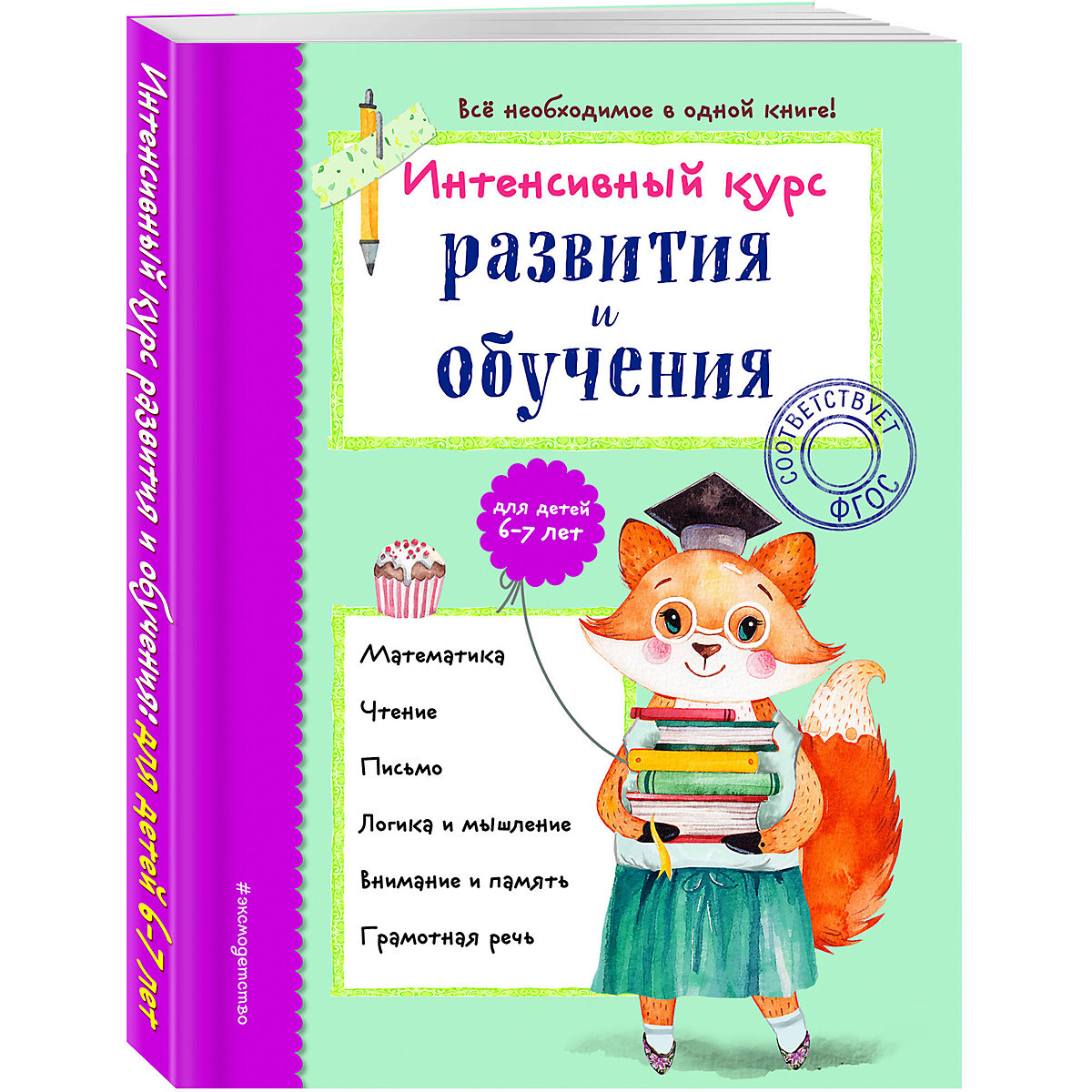 Books EKSMO 10757969 Children Education Encyclopedia Alphabet Dictionary Book For Baby MTpromo