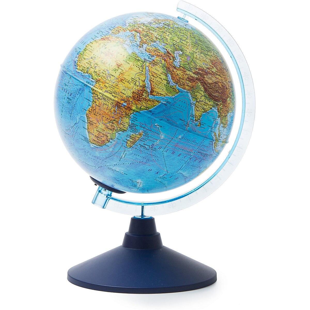 GLOBEN Desk Set 8075089 Globe Accessories Organizer For Office And School Schools Offices MTpromo