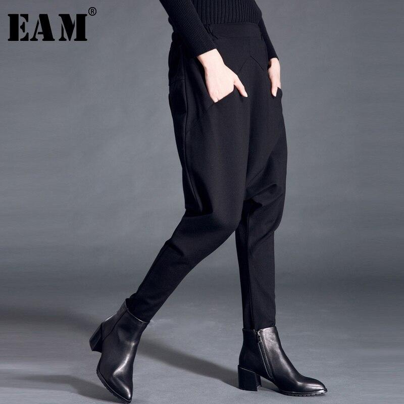 EAM 2019 New Spring Summer High Elastic Waist Black Pocket Split Joint Leisure Loose Harem