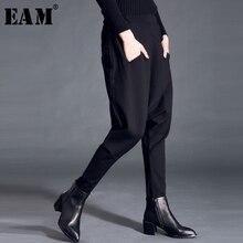 JS499 Harem กางเกงกางเกงผู้หญิงแฟชั่น [EAM]