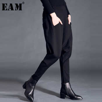 [EAM] 2019 New Autumn Winter High Elastic Waist Black Pocket Split Joint Leisure Loose Harem Pants Women Trousers Fashion JS499 - DISCOUNT ITEM  17% OFF All Category