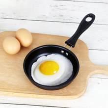 12cm mini ovo frigideira antiaderente omelete pequeno-almoço fundo plano pan pancake maker cozinha portátil pequeno cozinhar ovos ferramenta