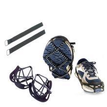 Монтажная зимне-Весенняя противоскользящая Лыжная обувь со стальным покрытием, шипы