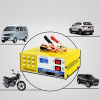 Car Battery Charger 12V And 24 V High Power Intelligent Pulse Repair Lead Acid Battery Charger Yellow EU US Standard Fit Repair
