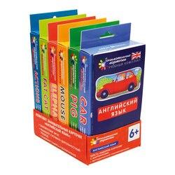 Iris Language 6849625 educational toys for children training cards MTpromo