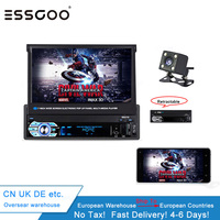 Essgoo Car Radios 1 DIN Retractable Touch Screen Mp5 Player Bluetooth Autoradio FM USB Charging Tf Aux Android Phone Mirror Link