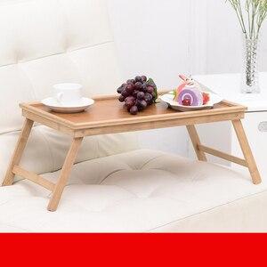 Image 3 - Multifunktions Tragbare Bambus Bett Laptop Schreibtisch Faltbare Portion Tisch wohnzimmer tisch für Tee Studie Frühstück